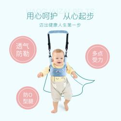 好乖仔 婴儿学步带H001