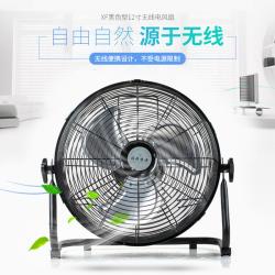 旋风生活 无线电风扇 XF白铬型