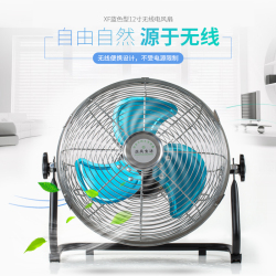 旋风生活 无线电风扇 XF蓝色型