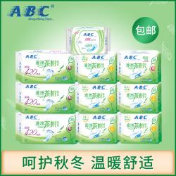 ABC卫生巾茶树精华套装(大)abcpt014