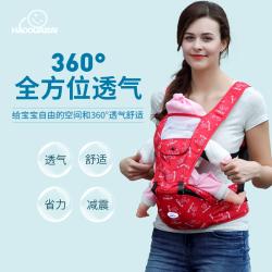 婴儿背带多功能宝宝腰凳四季前抱式横抱娃神器单凳透气腰带 H003