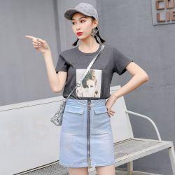 米兰圣 2019新款时尚半身裙春季牛仔裙 O35