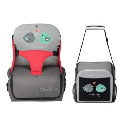 PacPro 儿童餐椅包 儿童增高餐椅&妈咪包2合1 PP12-31
