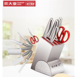 炊大皇刀具套装厨房家用菜刀组合全套不锈钢套刀切片刀砍骨刀厨具 WG14467