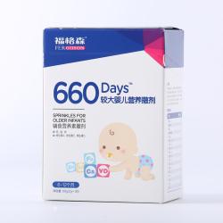 福格森 660days较大婴儿营养撒剂