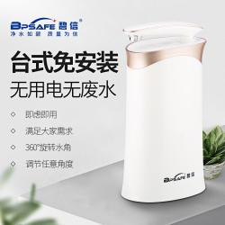 碧信 台式净水机BC01L-661