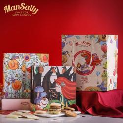 漫莎莉手工曲奇牛轧糖牛奶糖喜糖果坚果台湾风味零食大礼包年礼盒