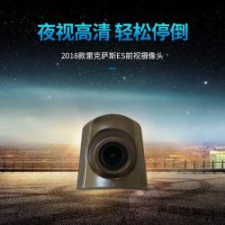 云车界 专车专用前视摄像头 2018LEXUSES-F-7430
