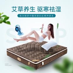 艾保 床垫 YM1