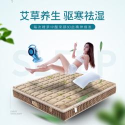 艾保 床垫 YM8
