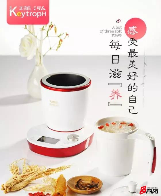多商网|瑾泓家电:从细节上提升产品竞争力