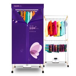 天駿小天使干衣機家用烘衣機小型雙層速干衣服烘干機寶寶靜音定時 TJ-218M