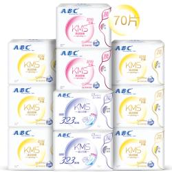 ABC KMS棉柔系列卫生巾 纤薄透气姨妈巾日用夜用组合装10包