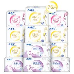 ABC KMS棉柔系列卫生巾 纤薄日夜组合装12包76片