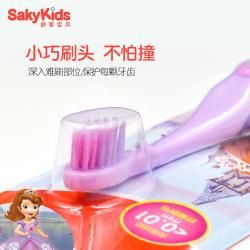 舒客宝贝儿童成长牙刷W1220015