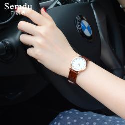 绅度/semdu 情侣表带钻 SD9001G