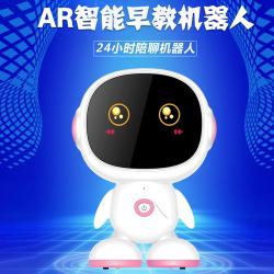 智能教育机器人S17