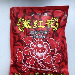 洁珍康沐足粉藏红花(300g/500g)