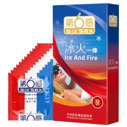 第六感冰火一体12只装(LI12)