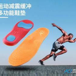 ACI人工软骨鞋垫#2A级防护#缓冲 减震 吸能 #适用于中等强度运动# 经典款鞋垫