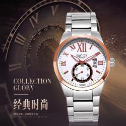 SAY OK  日本石英商务手表带夜光 8026b