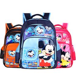 醇龍  新款小學生書包雙肩背包 卡通可愛米奇兒童書包