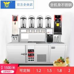 亿心 水吧台 VT-1500