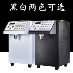 亿心 果糖机 VT-20