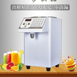 亿心 白色果糖机