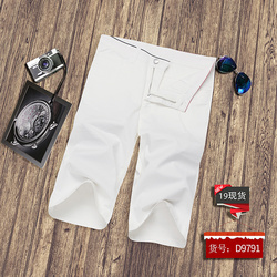 英皇狄奥 五分裤B版男装短裤 D9791