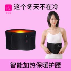 裳暖暖 加热护腰带 SNN1-N-3/SNN1-N-4/SNN1-B-4