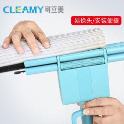 可立美 27cm家務膠棉拖把滾輪式擠水拖布 M8708