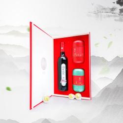 天善 小青柑+红酒组合装