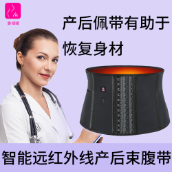 裳暖暖 产后塑身衣 SNN2-N-3/SNN2-N-4/SNN2-B-4