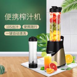 TOYO 果汁机迷你式榨汁机家用搅拌机料理机婴儿辅食机MJ003 金色