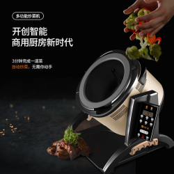 小菜一碟 商用智能滚筒炒菜机 GT5