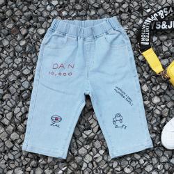 酷酷巴拉 男童夏季薄款中裤 192XB011