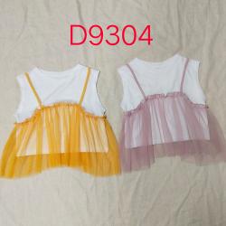 德奥卡迪 女童网纱衫 D9304