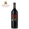 【6瓶】法国穆泽酒庄1918干红葡萄酒