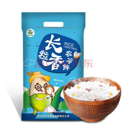 【农谷鲜】长粒香大米5KG