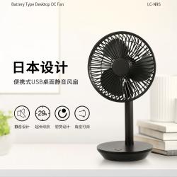 便携式USB桌面静音风扇空气循环电风扇智能遥控家用节能环保办公室桌面