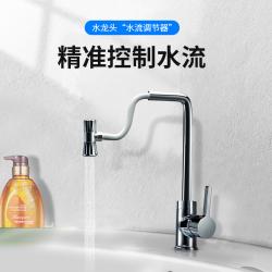 三御 动态节能水龙头 水流调节器
