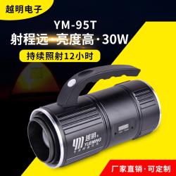 户外探照灯夜钓灯钓鱼灯强光高亮野外照明灯 YM95T