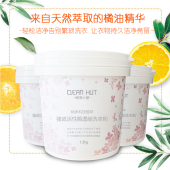 柑净小屋 酵素浓缩洗衣粉1.3KG