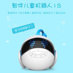 智伴 儿童教育机器人 1S
