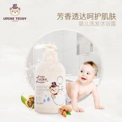 洛克泰迪婴儿沐浴露洗发水二合一宝宝天然洗护婴幼儿童沐浴液正品