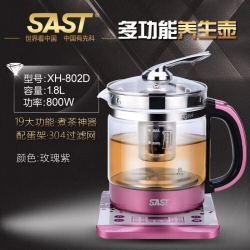 先科多功能养生壶 煮茶神器XH-802D紫色大容量1.8L(配蒸蛋架/过滤网)