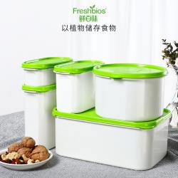 鲜百味 PLA生物保鲜盒3件套(A)