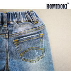 Homidoki 百搭洗水磨破浅蓝色小脚牛仔裤 18062