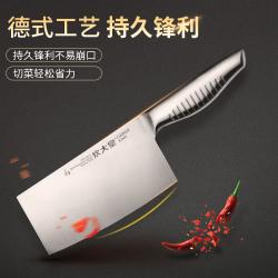 炊大皇菜刀家用不锈钢厨房切片刀厨师专用刀具